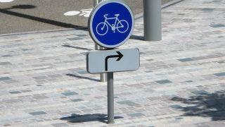locations de vélos motos aux Sables d'Olonne